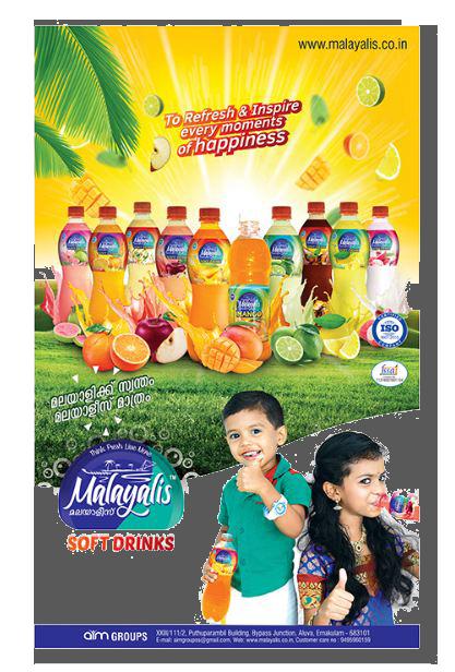 malayalis-soft-drink