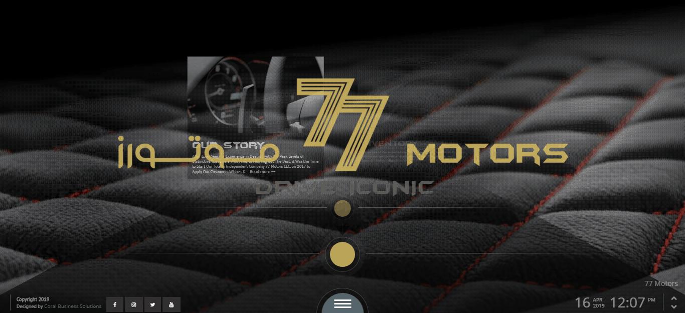 77 Motors LLC