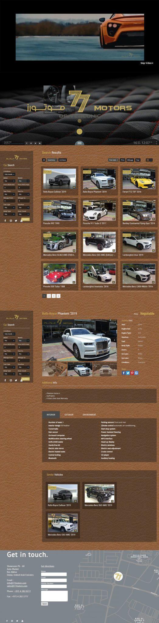 77 Motors LLC 1