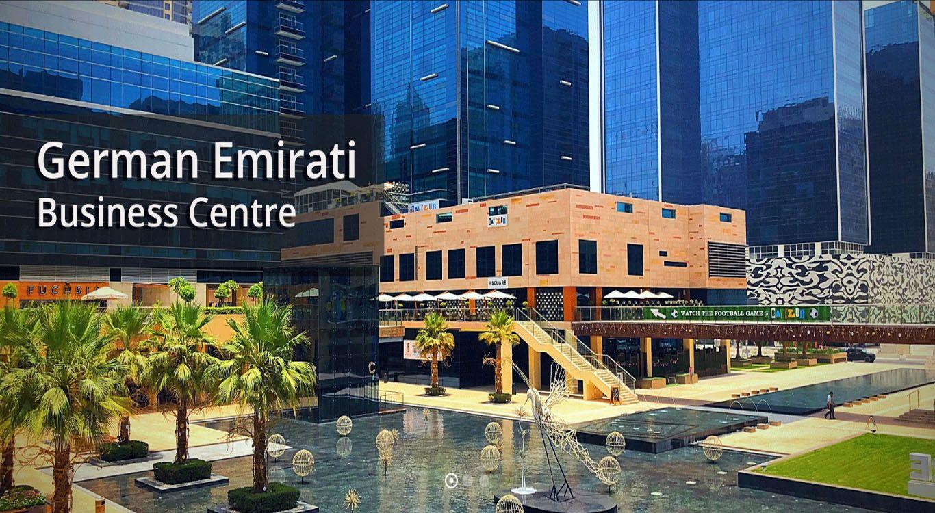 German Emirati Business Center