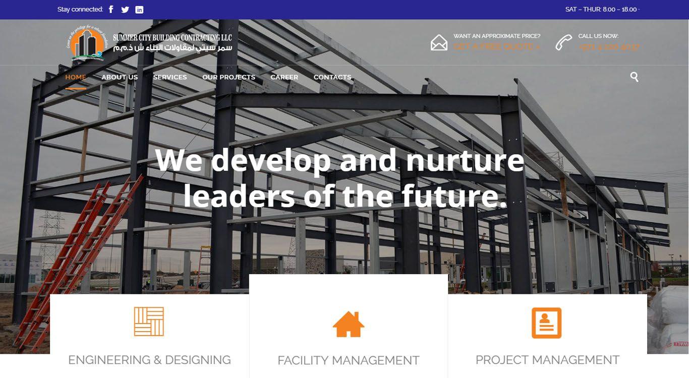 Summercity Building Contracting LLC